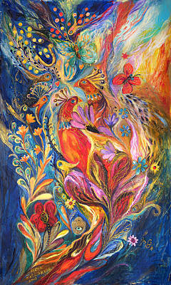 The Love Story II Art Print by Elena Kotliarker