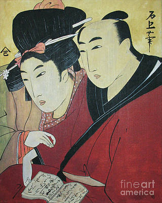 Painting - The Lovers Ohan And Chomon  by Carrie Jackson