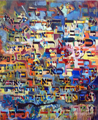 Talmud Painting - The Main Request Of The Wife by David Baruch Wolk