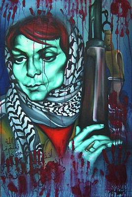 The Marriage Of Leila Khaled Art Print by Khalid Hussein