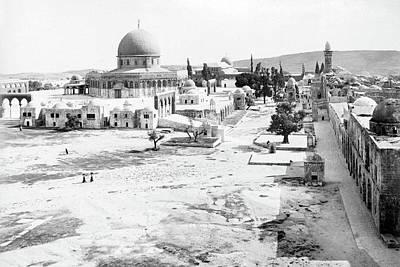 Photograph - The Masjid Courtyard by Munir Alawi