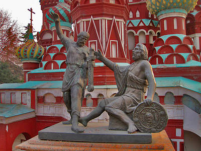 The Monument To Minin And Pozharsky. Original by Andy Za