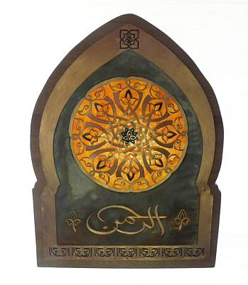 Mixed Media - Mihrab Ar-rahman by Shahna Lax
