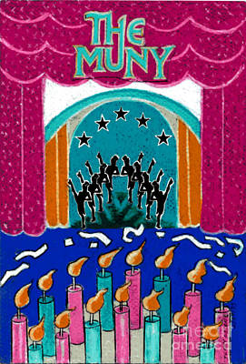 Painting - The Muny Birthday Celebration by Genevieve Esson