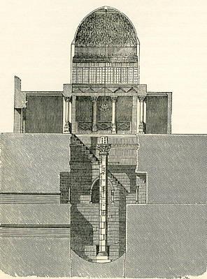 The Nilometer, Island Of Rhoda, Egypt Art Print