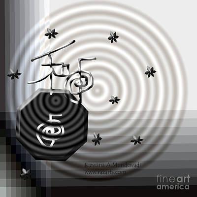 Digital Art - The Octagon Black White  by Rizwana Mundewadi