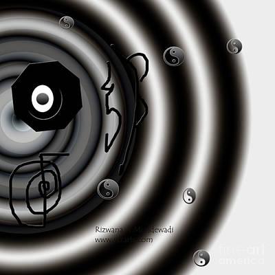 Digital Art - The Octagon Eye by Rizwana Mundewadi