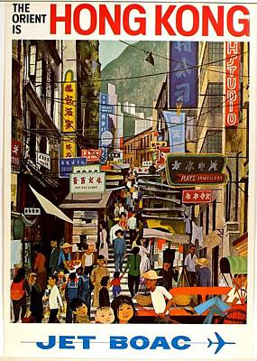 Jet Mixed Media - The Orient Is Hong Kong - British Overseas Airways Corporation - Jet Boac - Retro Travel Poster by Studio Grafiikka