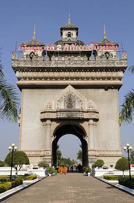 Patuxai Photograph - The Patuxai Arch At Vientiane In Laos by Liz Pinchen