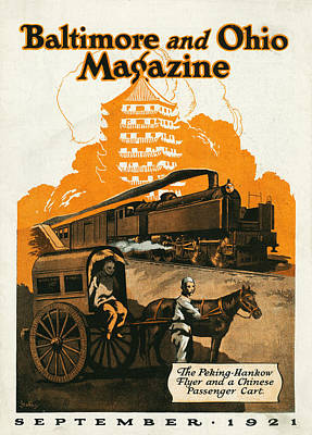 Horse And Cart Drawing - The Peking Hankow Flyer by Steffan