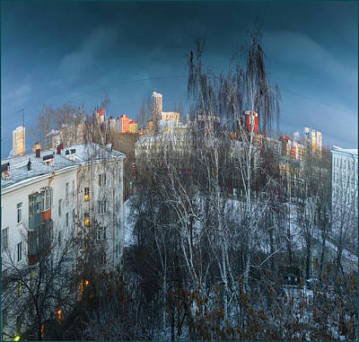 Photograph - The Place I Live In by Vladimir Kholostykh