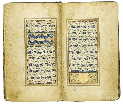Turkish Painting - the poetry of Mir Ali-shir Nava'i in Turkish by Celestial Images