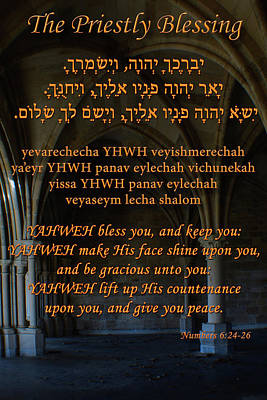 The Priestly Aaronic Blessing Art Print