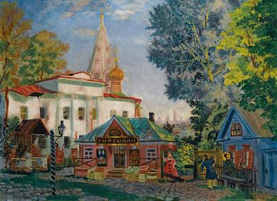 Boris Mikhailovich Kustodiev Painting - The Provinces by MotionAge Designs
