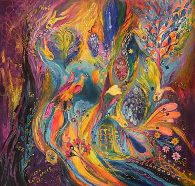 The Purple Rain Art Print by Elena Kotliarker