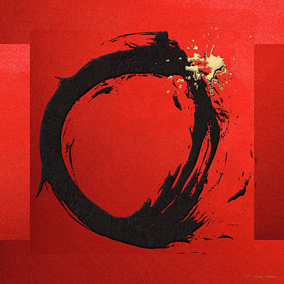 Digital Art - The Rings - Black On Red With Splash Of Gold No. 1 by Serge Averbukh