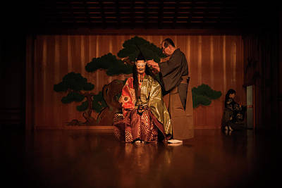 The Ritual Of The Costume In Noh Traditional Theater. Art Print