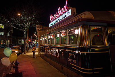 Photograph - The Rosebud Diner Davis Square Somerville Ma Balloons by Toby McGuire