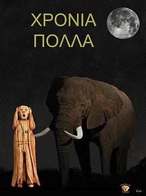 Mixed Media - The Scream World Tour African Elephant Happy Birthday Greek by Eric Kempson