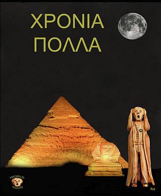 Sphinx Mixed Media - The Scream World Tour Egypt Happy Birthday Egypt by Eric Kempson