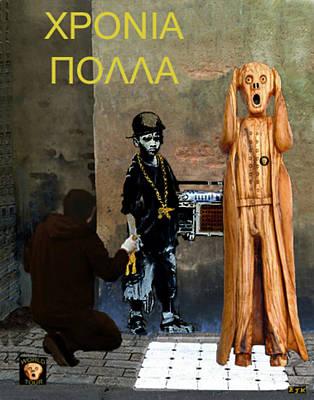 Painter Mixed Media - The Scream World Tour  Street Art Happy Birthday Greek by Eric Kempson