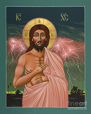 Painting - The Second Coming Of Christ The King 149 by William Hart McNichols