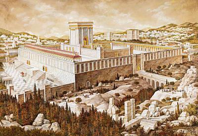 The Second Temple Jerusalem Art Print