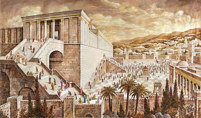 The Second Temple. Pilgrims Art Print