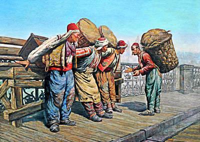 The Sellers Art Print