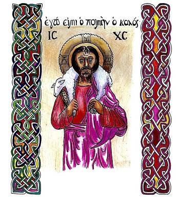 Greek Icon Painting - The Shepherd Of The Sheep by Eric Petrie