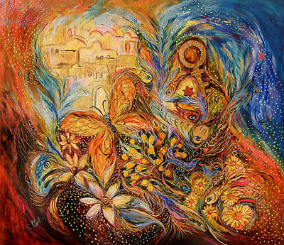 The Shining Of Jerusalem Art Print by Elena Kotliarker
