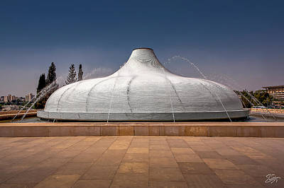 Photograph - The Shrine Of The Dead Sea Scrolls by Endre Balogh