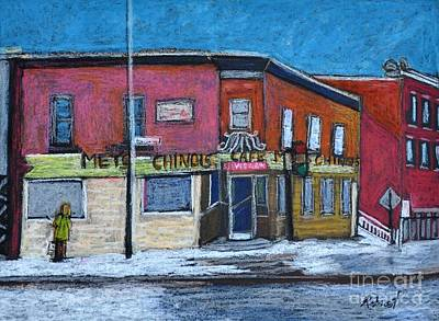 Verdun Pastel - The Silver Dragon Restaurant Verdun by Reb Frost