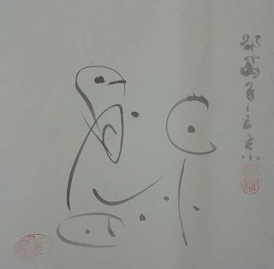 Painting - The Story Of Two People by Min Zou