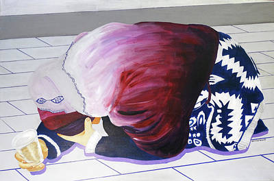 Painting - The Supplicant by Kevin Callahan