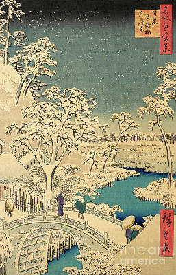 Painting - The Taiko Bridge And The Yuhi Mound At Meguro, From The Hundred Famous Views Of Edo by Hiroshige