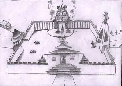 Hamas Painting - The Temple Of Religions by Karthikeyan Balasubramanian