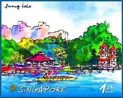 The Twin Pagodas On Jurong Lake Art Print by Lanjee Chee
