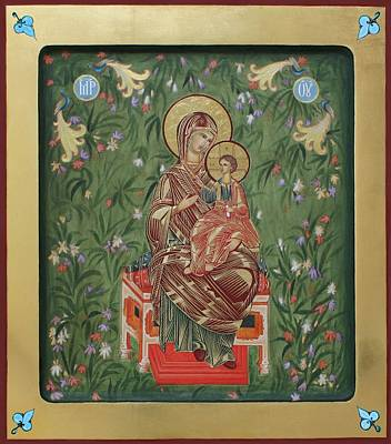 Saint Vladimir Painting - The Virgin In The Garden Of Eden by Vitaly Kozin