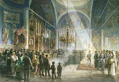 Amedeo Preziosi Painting - The Visit by Amedeo Preziosi