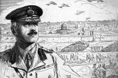 Photograph - The Wall 1918 by Munir Alawi