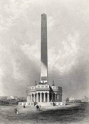 The Washington National Monument Art Print by Vintage Design Pics
