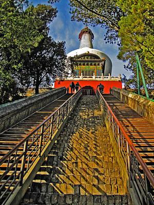 The White Pagoda. Beijing.  Original