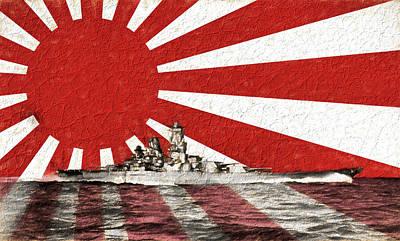 Digital Art - The Yamato by JC Findley