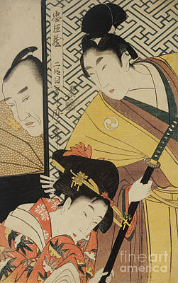 Painting - The Young Samurai, Rikiya, With Konami And Honzo Partly Hidden Behind The Door by Kitagawa Utamaro