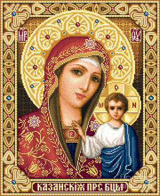 Orthodox Icon Tapestry - Textile - Theotokos Of Kazan by Stoyanka Ivanova