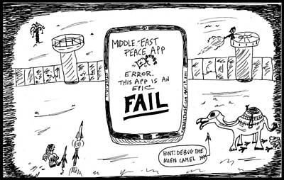 Thedailydose.com Drawing - Things Mobile Apps Can't Fix by Yasha Harari