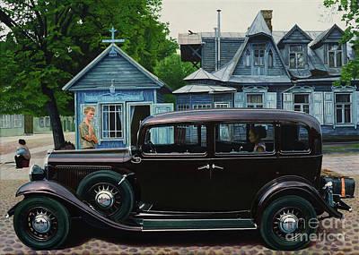 Fiat Car Painting - Thirsty by Oleg Konin