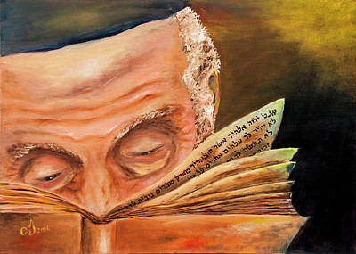 Ten Commandments Painting - This Book Of The Law Shall Not Depart Out Of Thy Mouth by Itzhak Richter