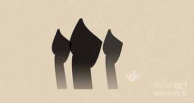 Digital Art - Three Figures by Mamoun Sakkal